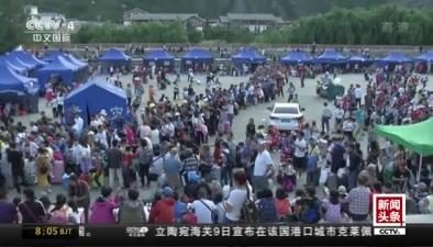 四川九寨溝7.0級地震:記者探訪九寨溝縣最大臨時安置點