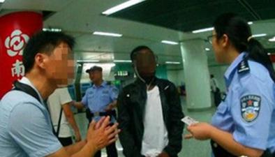 男子地鐵站內自拍惹糾紛 非洲乘客稱靈魂被拍進去了