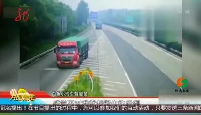 山西:貨車瘋狂倒車 後車司機被嚇壞