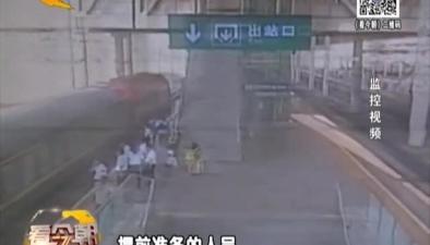 秦皇島:車站變身臨時産房 一孕婦順利産子