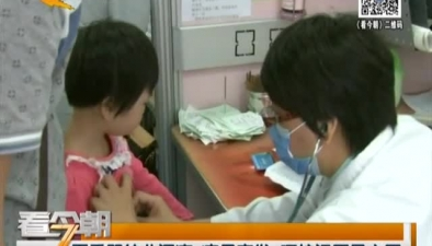 夏季嬰幼兒濕疹 痱子高發 呵護誤區是主因
