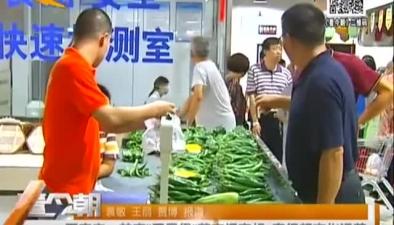 """石家莊:首家""""五星級""""菜市場亮相 實行超市化運營"""