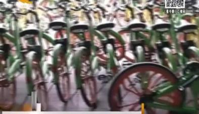 """第三家共享單車倒閉:單車還在 町町單車公司""""跑路""""了"""