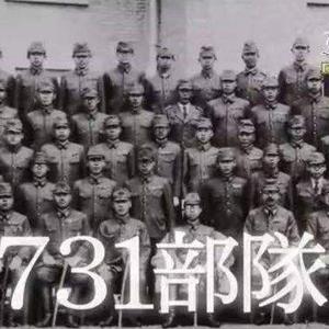 NHK電視臺播出《731部隊的真相》紀錄片震驚日本社會