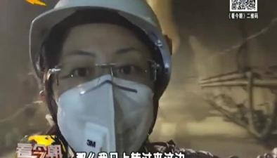 世界最深高鐵站:能否保證安全? 地下如何換氣?