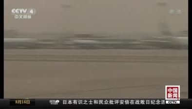 中國民航局:七月份近半航班遭延誤