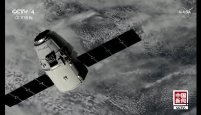 """美國:""""龍""""飛船抵達空間站"""