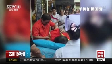 四川瀘州:女環衛工人路邊熱暈 行人及時施救