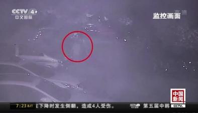 上海:男子醉酒滋事 劃傷十余輛車