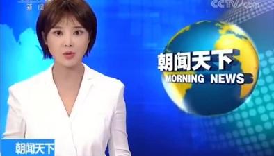 韓媒稱朝鮮發射疑似短程彈道導彈