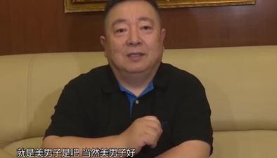 董浩自稱美男子 呼吁小鮮肉把演戲當事業