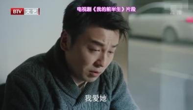 """馬伊推薦雷佳音演""""陳俊生"""""""