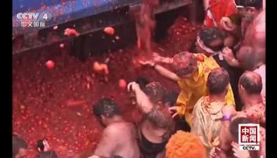 """西班牙:""""西紅柿大戰"""" 兩萬多人參與狂歡"""