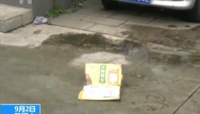 四川:疑因視線盲區 男子撞死9歲女兒