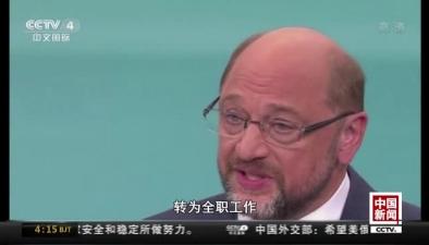 德國大選電視辯論舉行:觀眾認為默克爾辦事能力更強