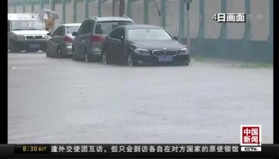 """臺風""""瑪娃""""登陸廣東 多路段出現積水"""