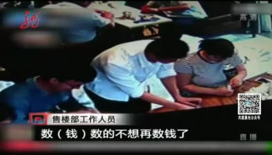 河南:男子拉半噸硬幣買房 工作人員數到手抽筋