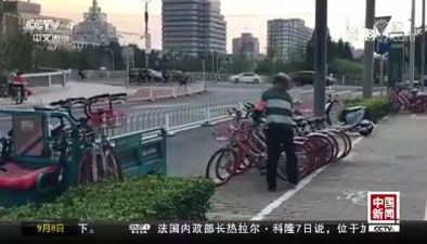 北京暫停共享單車新增投放