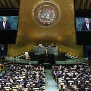 第72屆聯合國大會一般性辯論開幕