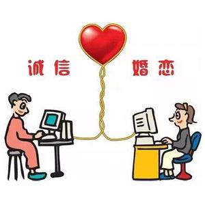 """[評""""新""""而論]婚戀平臺實名制讓青年放心去愛"""
