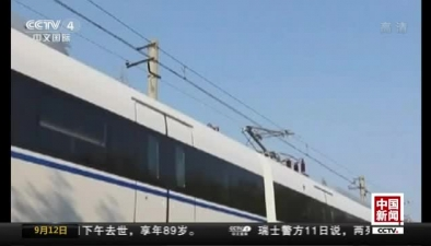 中國首批小編組城際動車組下線