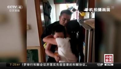 """廣州:裝修工化身""""蜘蛛俠""""勇救男童"""