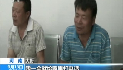 法治故事:兒子拒付贍養費 老父親法院求助