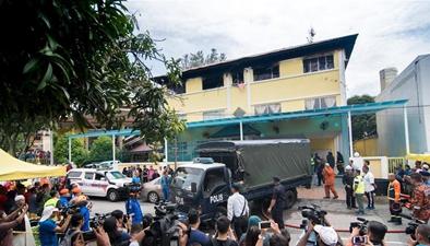 吉隆坡一學校發生火災 官方稱:火災建築存消防隱患