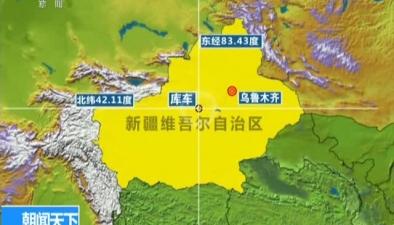 新疆庫車發生5.7級地震:南疆鐵路停輪排查險情