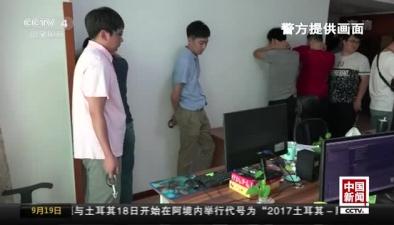 """遼寧大連:攻擊200多家網站 三名""""黑客""""被抓"""
