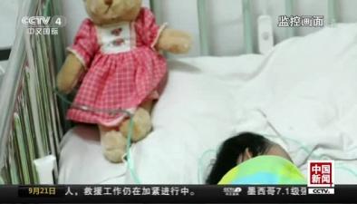 河南鄭州:女童喝酸奶窒息 禍首竟是果粒