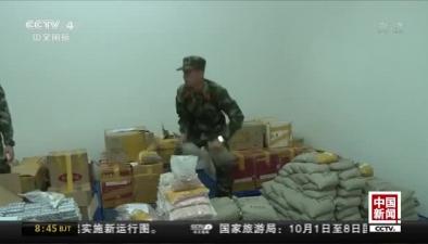 深圳:破獲特大外幣走私案 查獲外幣近四噸