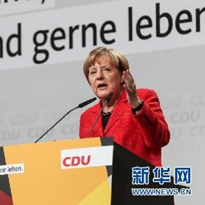 [國際早報]德國大選開始