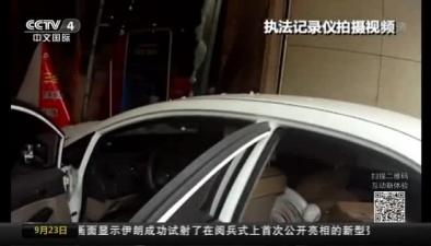 安徽:錯把油門當剎車 轎車衝向酒店大廳