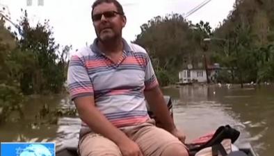 波多黎各:大壩面臨垮塌 數萬居民需撤離