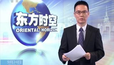 中國順利完成首次環北冰洋考察