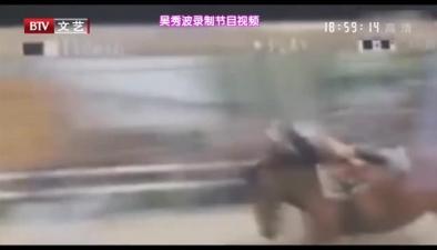 吳秀波錄節目意外墜馬