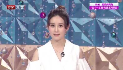 """黃聖依被溫瑞安""""搶風頭""""?"""