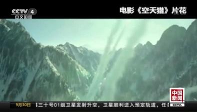 """史上最""""擁擠"""" 六部熱門影片領銜國慶檔"""