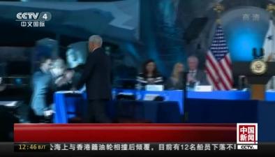 美副總統:美宇航員將重返月球