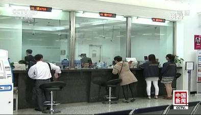 中國外匯儲備重返3.1萬億美元