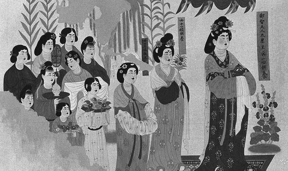 段文傑臨摹了380余幅莫高窟壁畫,這是其中莫高窟130窟的《都督夫人禮佛圖》臨摹品。