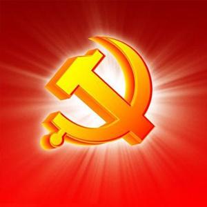 高舉偉大旗幟 實現偉大夢想——黨的十九大獻詞