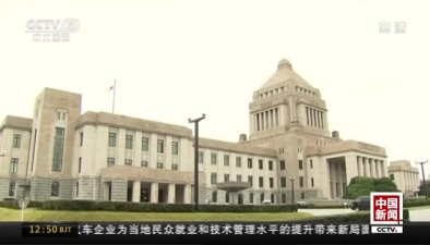 日本擬于11月1日舉行首相指名選舉