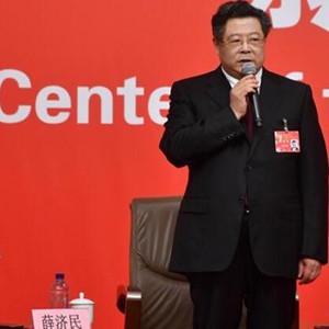 [十九大現場聲]薛濟民:律師在刑事訴訟中,對防范冤假錯案起積極作用