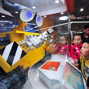 [財經早報]國內最大機器人産業基地啟用