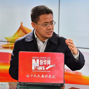 [專家帶你讀報告]辛鳴詳解習近平新時代中國特色社會主義思想