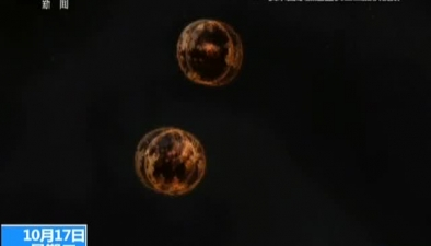 """我國""""慧眼""""望遠鏡參與監測引力波"""