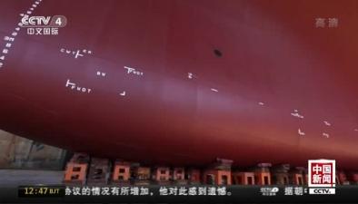 中國在建最大兩萬箱超大型集裝箱船下水