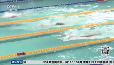 葉詩文收獲首枚全國比賽蛙泳金牌